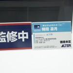 20160724ワンフェス2016夏・フィギュア・ALTER (55)