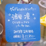 20160701秋葉原フィギュア情報-コトブキヤ秋葉原館 (1)