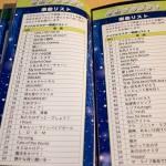 アニONSTATIONAKIHABARA本店・アイドルマスター プラチナスターズ コラボカフェ (54)