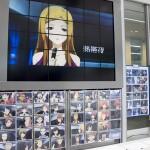 東京アニメセンターイベント・迷家マヨイガ展 (48)
