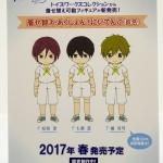 20160724ワンフェス2016夏・フィギュア・マイルストン (50)