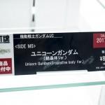 20160708秋葉原フィギュア情報-魂ネイションズ AKIBA ショールーム (20)