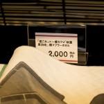アニONSTATIONAKIHABARA本店・艦これ一番カフェ・秋葉原泊地 (26)