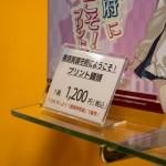 アニONSTATIONAKIHABARA本店・艦これ一番カフェ・秋葉原泊地 (101)