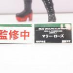 20160724ワンフェス2016夏・フィギュア・コトブキヤ (129)
