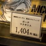 アニONSTATIONAKIHABARA本店・バンプレストオリジナル限定コラボ商品・販売コーナー (25)