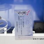 20160724ワンフェス2016夏・フィギュア・アオシマ (11)