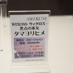 20160724ワンフェス2016夏・フィギュア・ホビージャパン (32)
