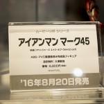 20160724ワンフェス2016夏・フィギュア・海洋堂 (64)