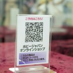 20160708秋葉原フィギュア情報-ボークスホビー天国 (8)