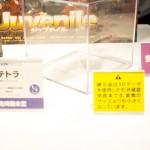 20160724ワンフェス2016夏・フィギュア・海洋堂 (76)