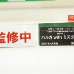 20160724ワンフェス2016夏・フィギュア・コトブキヤ (111)