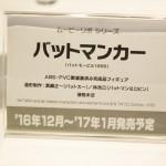20160724ワンフェス2016夏・フィギュア・海洋堂 (59)