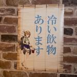アニONSTATIONAKIHABARA本店・艦これ一番カフェ・秋葉原泊地 (6)