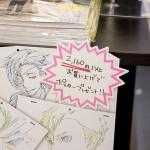 東京アニメセンターイベント・迷家マヨイガ展・グッズ (1)