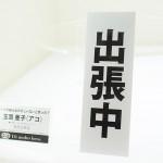 20160724ワンフェス2016夏・フィギュア・メディコス・エンタテインメント・ディ・モールトベネ (31)