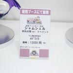 20160724ワンフェス2016夏・フィギュア・ベルファイン・回天堂・レチェリー (5)