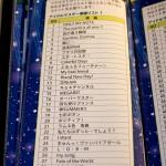 アニONSTATIONAKIHABARA本店・アイドルマスター プラチナスターズ コラボカフェ (55)