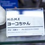 20160729秋葉原フィギュア情報-ソフマップ2号店 (3)