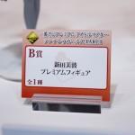 20160724ワンフェス2016夏・フィギュア・バンプレスト (44)