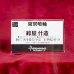 20160724ワンフェス2016夏・フィギュア・メディコス・エンタテインメント・ディ・モールトベネ (57)