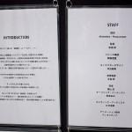 東京アニメセンターイベント・迷家マヨイガ展 (70)