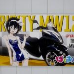 東京アニメセンター・ばくおん展・展示 (16)