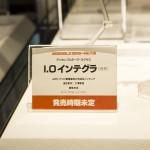 20160724ワンフェス2016夏・フィギュア・海洋堂 (81)