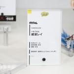 20160724ワンフェス2016夏・フィギュア・グッスマ・ワンホビ (309)