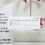 20160724ワンフェス2016夏・フィギュア・ホビージャパン (58)