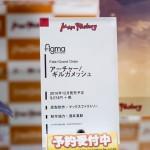 20160715秋葉原フィギュア情報・ボークスホビー天国 (1)