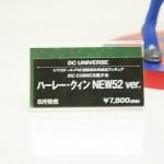 20160724ワンフェス2016夏・フィギュア・コトブキヤ (81)