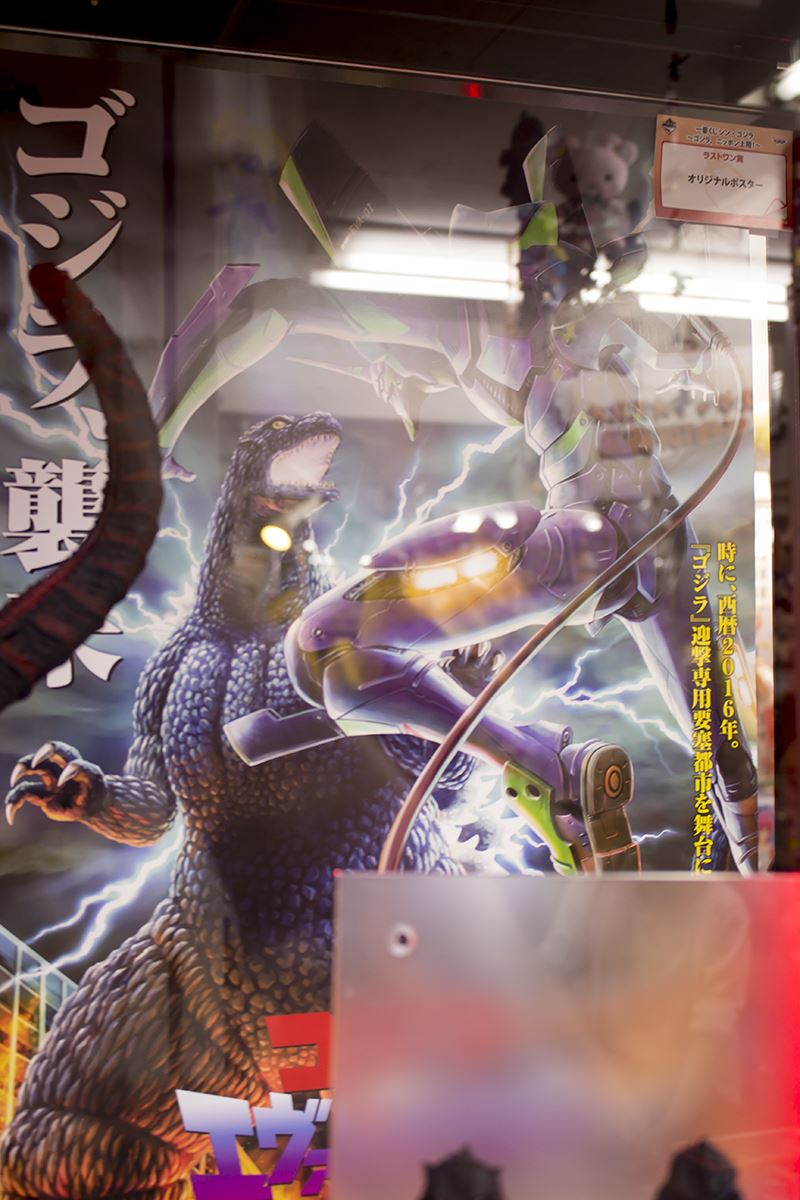 一番くじシン・ゴジラ展示 (7)