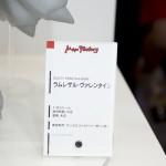20160724ワンフェス2016夏・フィギュア・グッスマ・ワンホビ (115)