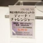 20160724ワンフェス2016夏・フィギュア・ホビージャパン (28)