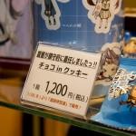アニONSTATIONAKIHABARA本店・艦これ一番カフェ・秋葉原泊地 (98)
