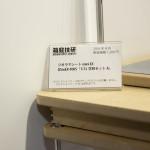 20160724ワンフェス2016夏・フィギュア・マイルストン (17)