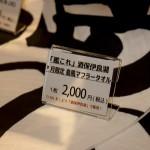 アニONSTATIONAKIHABARA本店・艦これ一番カフェ・秋葉原泊地 (107)