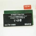 20160724ワンフェス2016夏・フィギュア・コトブキヤ (92)