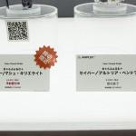 20160724ワンフェス2016夏・フィギュア・アニプレックス (50)