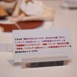 20160724ワンフェス2016夏・フィギュア・バンプレスト (70)