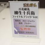 20160724ワンフェス2016夏・フィギュア・ホビージャパン (21)