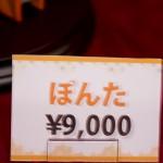 20160724ワンフェス2016夏・フィギュア・企業・アマチュアディーラーエリア (390)