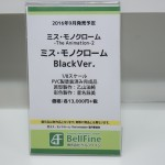 20160724ワンフェス2016夏・フィギュア・ベルファイン・回天堂・レチェリー (46)
