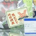 0722秋葉原フィギュア情報・ボークス (13)