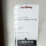 20160724ワンフェス2016夏・フィギュア・グッスマ・ワンホビ (205)