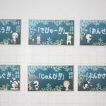 東京アニメセンター・ばくおん展・展示 (63)