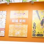20160724ワンフェス2016夏・フィギュア・キューズQ (71)