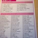アニONSTATIONAKIHABARA本店・アイカツスターズ・アイカツオールスターズLIVEステーション (19)