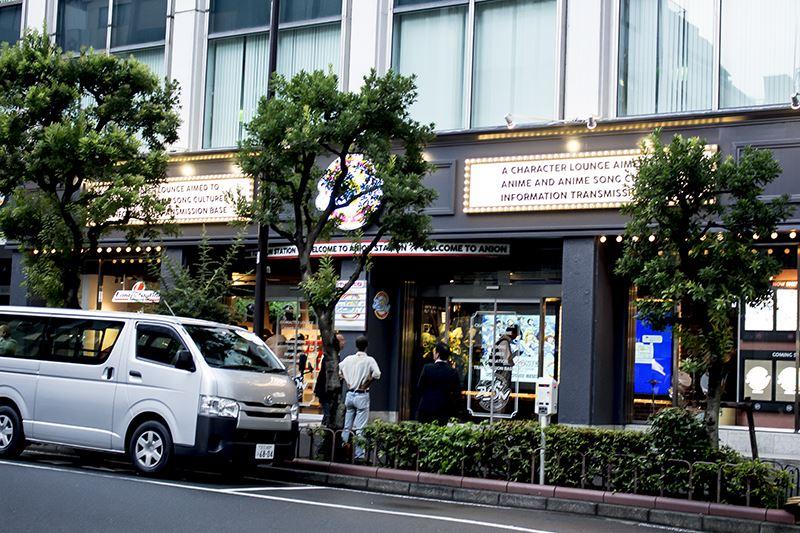 ▲「アニON STATION AKIHABARA本店」の場所は「AKIBAドラッグ&カフェ」跡地。
